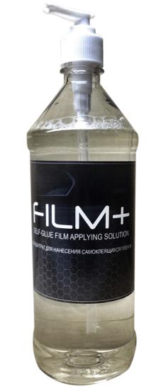 FILM+ GT 735